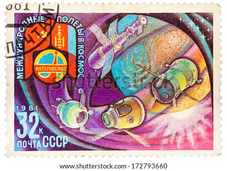 SOVIET UNION - CIRCA 1981: A stamp printed in The Soviet Union devoted to the international partnership between Soviet Union and Foreign countries in space, circa 1981