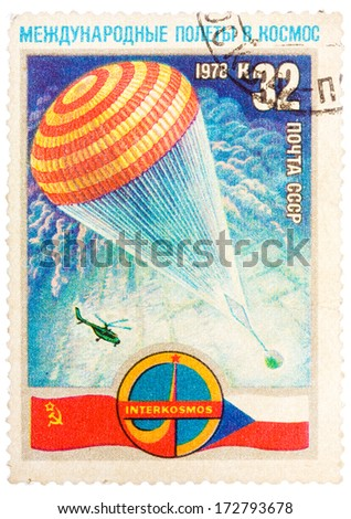 SOVIET UNION - CIRCA 1978: A stamp printed in The Soviet Union devoted to the international partnership between Soviet Union and Foreign countries in space, circa 1978 - stock photo