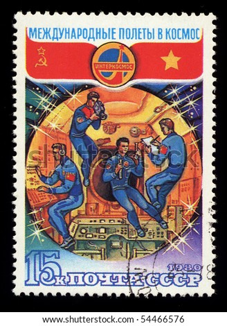 SOVIET UNION - CIRCA 1980: A stamp printed in The Soviet Union devoted to  to the international partnership between Soviet Union and Foreighn countries in space, circa 1980.