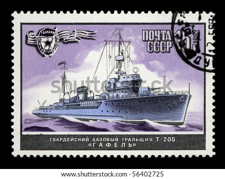 """SOVIET UNION - CIRCA 1982: A stamp printed in The Soviet Union devoted to warship """"Gafel"""", circa 1982. - stock photo"""