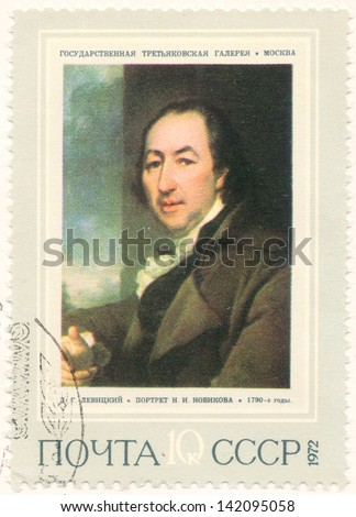 SOVIET UNION - CIRCA 1972: An old used postage stamp issued in honor of the great Russian painter Dmitry Levitzky and his painting  portait of Nikolay Novikov; series, circa 1972 - stock photo