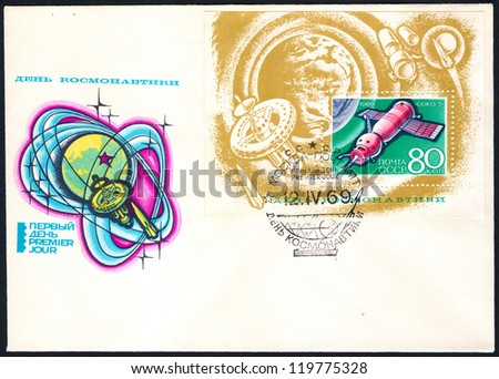 SOVIET UNION - CIRCA 1969: An old used Soviet Union envelope and postage stamp issued in honor of the Cosmonautics Day 1969 with drawings of spacecraft; series, circa 1969 - stock photo