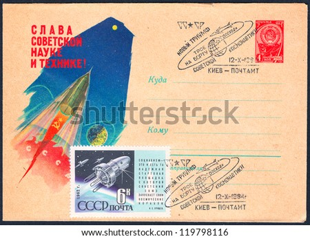 SOVIET UNION - CIRCA 1964: An old used Soviet Union envelope and postage stamp issued in honor of the seventh manned Soviet space flight; series, circa 1964