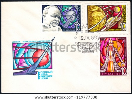 SOVIET UNION - CIRCA 1969: An old used Soviet Union envelope and postage stamps issued in honor of the Cosmonautics Day 1969 with portrait of constructor spacecrafts Sergei Korolev; series, circa 1969 - stock photo