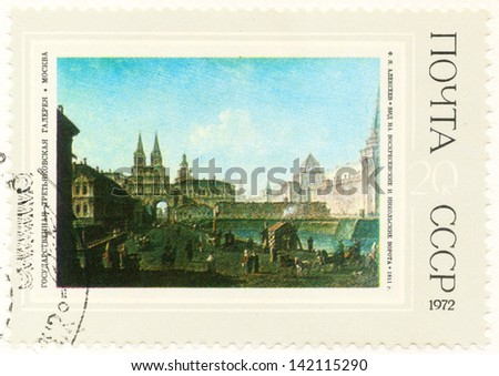 SOVIET UNION - CIRCA 1972: An old used Soviet Union postage stamp issued in honor of the great Russian painter of landscape art Fyodor Alekseyev; series, circa 1972 - stock photo