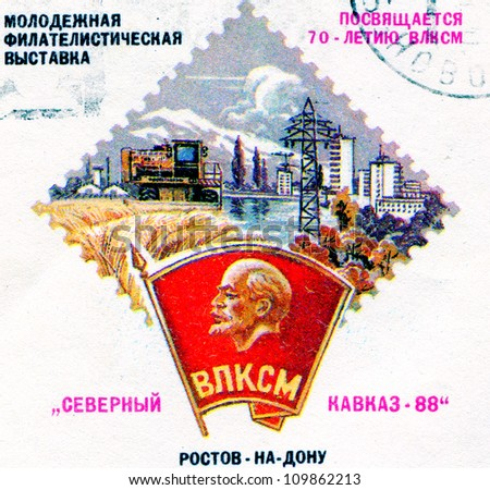 SOVIET UNION - CIRCA 1988: Lenin on Russian vintage stamp, circa 1988