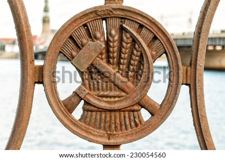 Soviet union sign hummer and sickle - stock photo