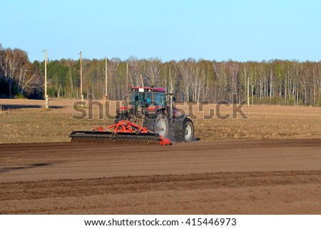 Sowing campaign on fields of the Tyumen region, May, 2016