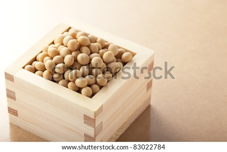 soybeans in the wooden square cup - stock photo