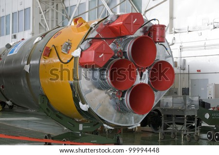 Soyuz space rocket engines. Baikonur Cosmodrome - stock photo