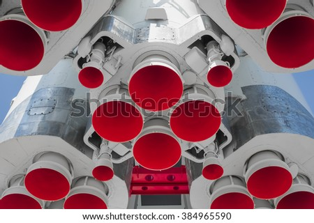 Space rocket engine - stock photo