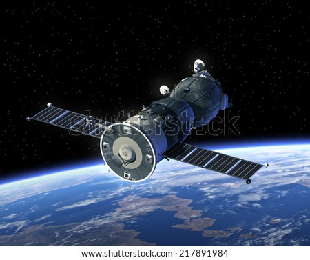 Spacecraft In Space. 3D Scene. Elements of this image furnished by NASA.  - stock photo