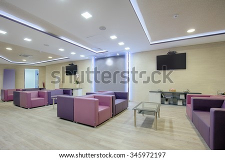 Clinic Reception Stock Images Royalty Free Images