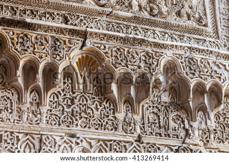 Spain, Andalusia Region. Detail of Alcazar Royal Palace in Seville.