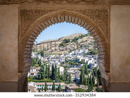 Spain, Andalusia Region, Granada town panorama from Alhambra viewpoint - stock photo
