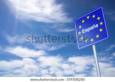 Spain Border Sign with clouds sky. 3D Rendering - stock photo