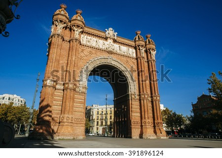 Spain, Catalonia, Barcelona, Arc de Triomf in Barcelona. Finished building in 1888 for the Universal Exhibition. - stock photo