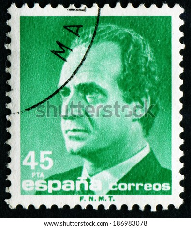 SPAIN-CIRCA 1990: A stamp printed in Spain shows image portrait Juan Carlos I (baptized as Juan Carlos Alfonso Victor Maria de Borbon y Borbon-Dos Sicilias) is the reigning King of Spain, circa 1990.