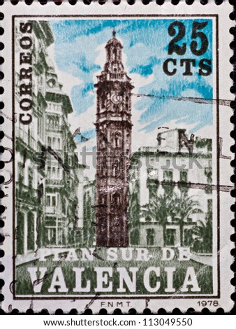 SPAIN - CIRCA 1978: A stamp printed in Spain ,shows image the Church of Santa Catalina,circa 1978.