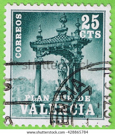 SPAIN - CIRCA 1971: A stamp printed in Spain shows  San Vicente Ferrer  Plan Sur de Valencia.  Used postage and postmark