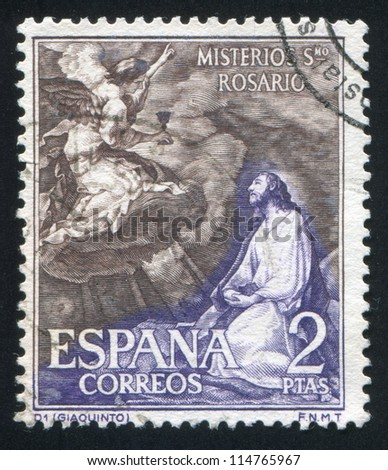 SPAIN - CIRCA 1962: stamp printed by Spain, shows Mysteries of the Rosary, circa 1962