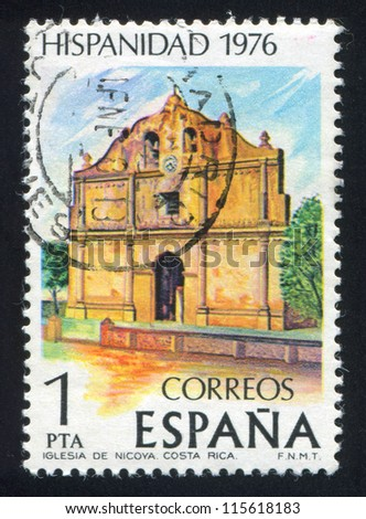 SPAIN - CIRCA 1976: stamp printed by Spain, shows Nicoya Church, circa 1976