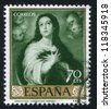 SPAIN - CIRCA 1960: stamp printed by Spain, shows picture of Immaculate Conception, circa 1960 - stock photo