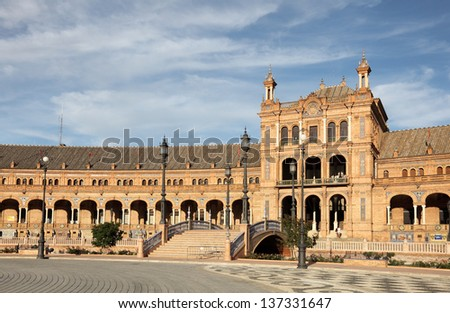 Spain square (Plaza de Espana) in Seville, Andalusia Spain