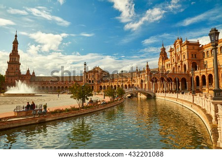 Spain Square (Plaza de Espana). Seville, Spain.