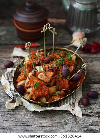 Portion Mushrooms Onion Herbs On Small Stock Photo ...
