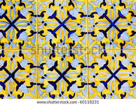 Spanish ceramic - stock photo