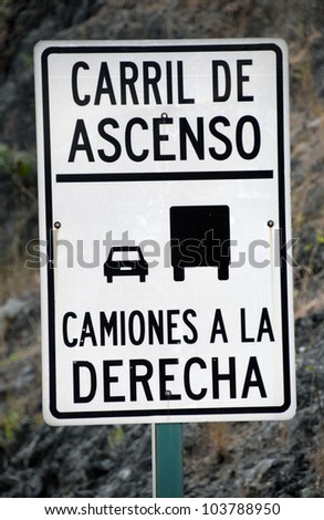 "Spanish sign ""Lane up,Truck on the right"" - stock photo"