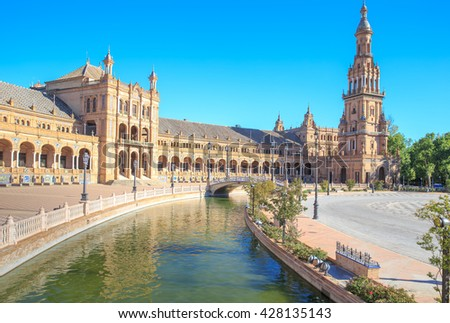 Spanish Square (Plaza de Espana) in Sevilla, Spain.