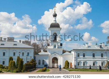 Spaso-Euphrosyne Monastery - female Orthodox monastery in Polotsk, one of oldest and largest centers of Orthodoxy in Belarus. Belarus, Polotsk. May 3, 2016