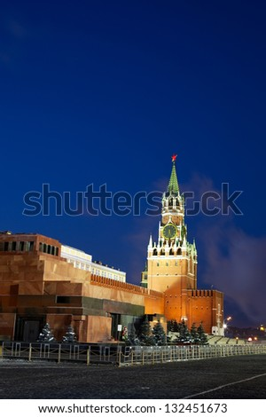 Spasskaya tower of Kremlin, night view. Moscow, Russia