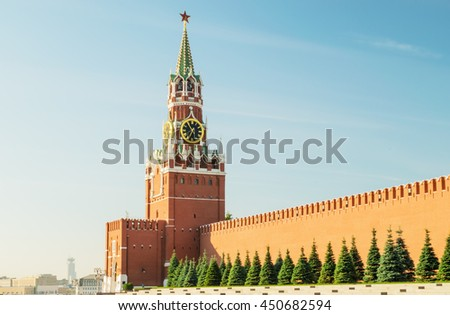 Spasskaya Tower of the Moscow Kremlin on Red Square. Russia. - stock photo