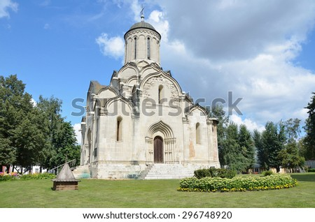 Spassky Cathedral, Spaso-Andronnikov monastery in Moscow, Russia