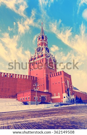 Spassky  Tower with chimes of Moscow Kremlin on Red square in Moscow, Russia. Travel background with retro vintage instagram filter. - stock photo