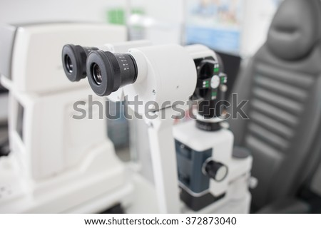 Special equipment for eye examination in oculist lab - stock photo