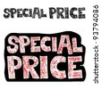 special price, crazy doodle - stock photo