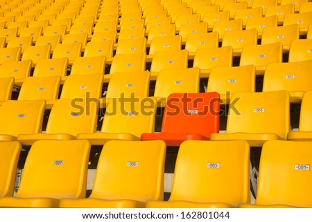Special VIP seats seats - stock photo