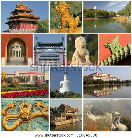 spectacular Beijing images - stock photo