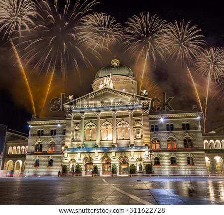 Spectacular Fireworks over Bern in Switzerland  - stock photo