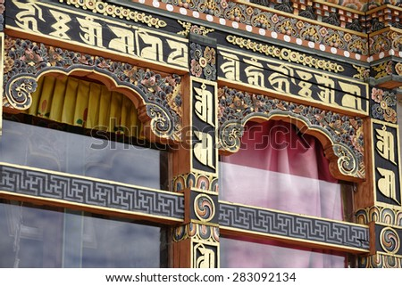Spectacular paintings on chimi lhakhang temple, BHUTAN, MAY 2015
