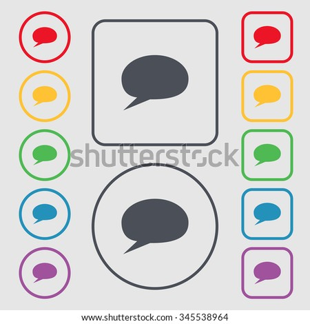 Speech bubble icons. Think cloud symbols. Symbols on the Round and square buttons with frame. illustration