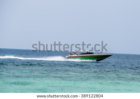 speed boat - stock photo