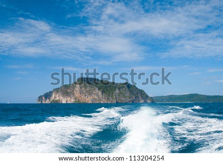 Speed Journey Wind in your Face - stock photo