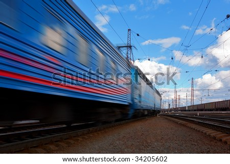 Speed train departure - stock photo