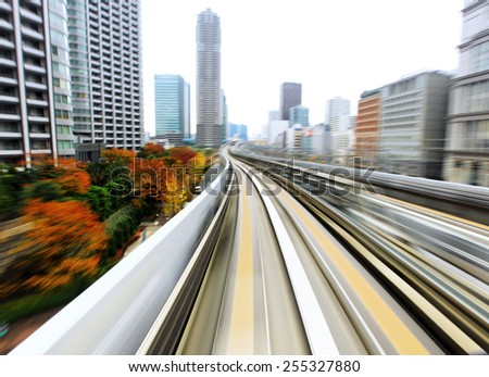 Speed train moving - stock photo