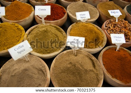 Spices at a a market in Old Jerusalem - stock photo